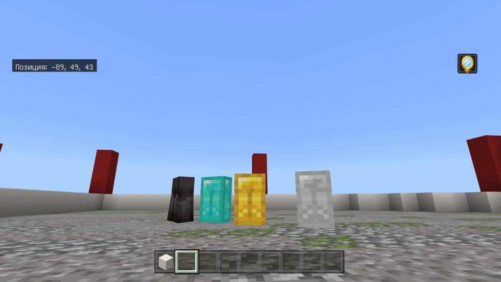 how to make pants in minecraft